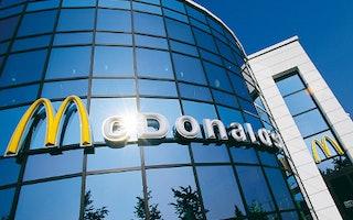 Zentrale mit McDonald's Schriftzug